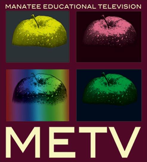 Innate Health: Manatee Educational Television (METV) Series